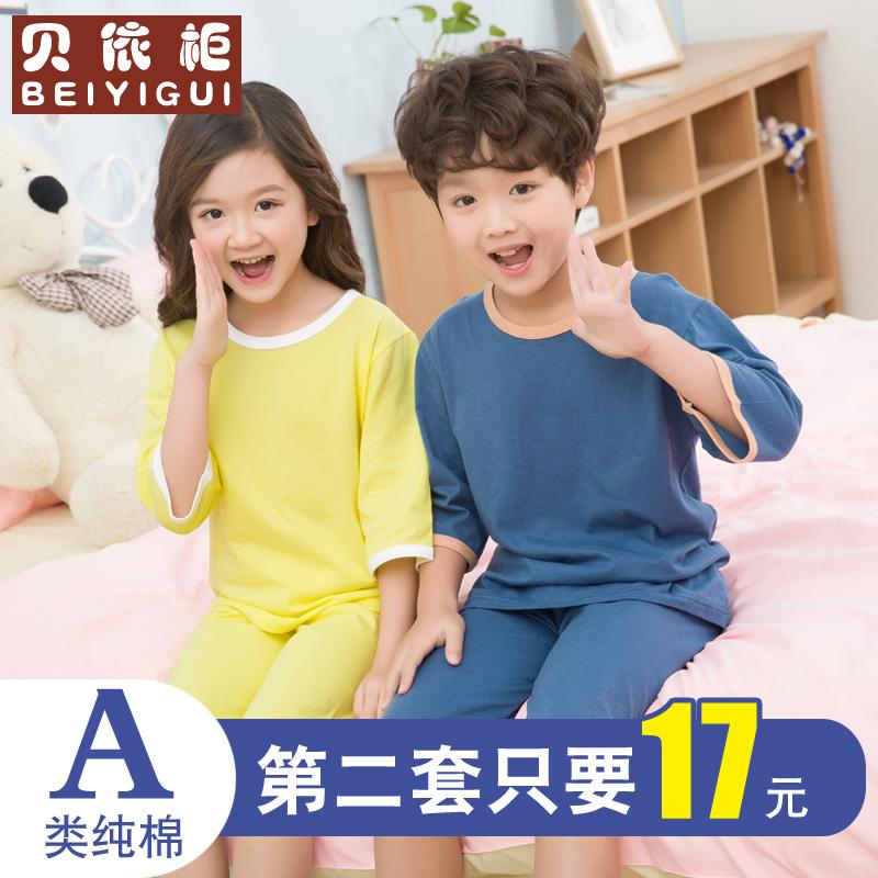 儿童睡衣夏男女童家居服套装纯棉宝宝全棉薄款空调服大童中袖夏装