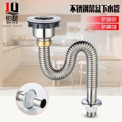 厨房不锈钢洗菜盆下水管水槽池有溢水器单槽下水器配件防臭防鼠咬