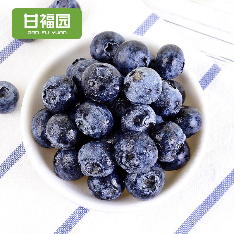 【顺丰空运】新鲜蓝莓鲜果4盒装 国产蓝莓新鲜水果500g批发包邮