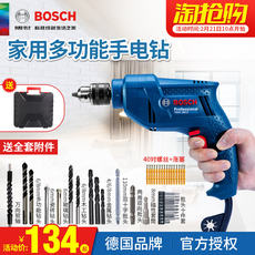 Bosch hand drill pistol drill TBM3500 multi-function electric screwdriver home 220V electric drill screwdriver tool