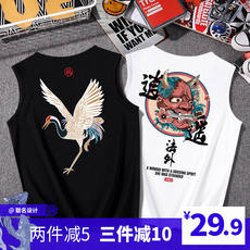 Vest men's tide brand ins summer new Chinese style men's clothing happy law foreign tide wild vest sleeveless t-shirt male