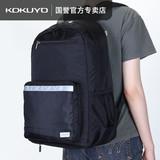 日本KOKUYO国誉书包campus系列学生双肩包减负背包男女高中生大容量书包文具