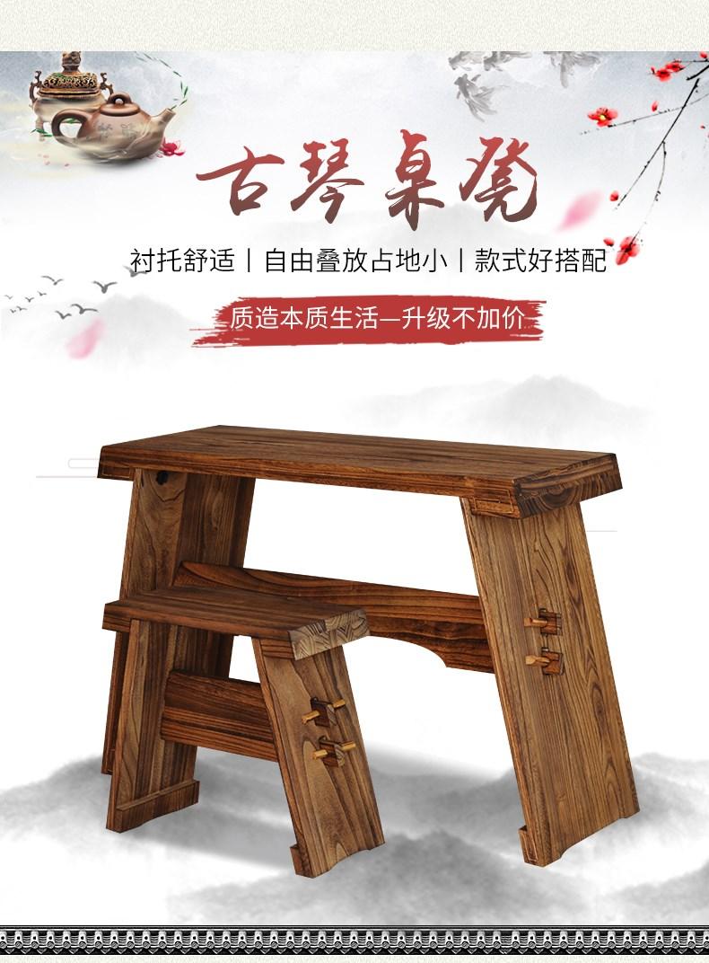 古琴桌凳桐木实木非共鸣仿古实木 伏羲氏仲尼式 组装可拆卸国学桌