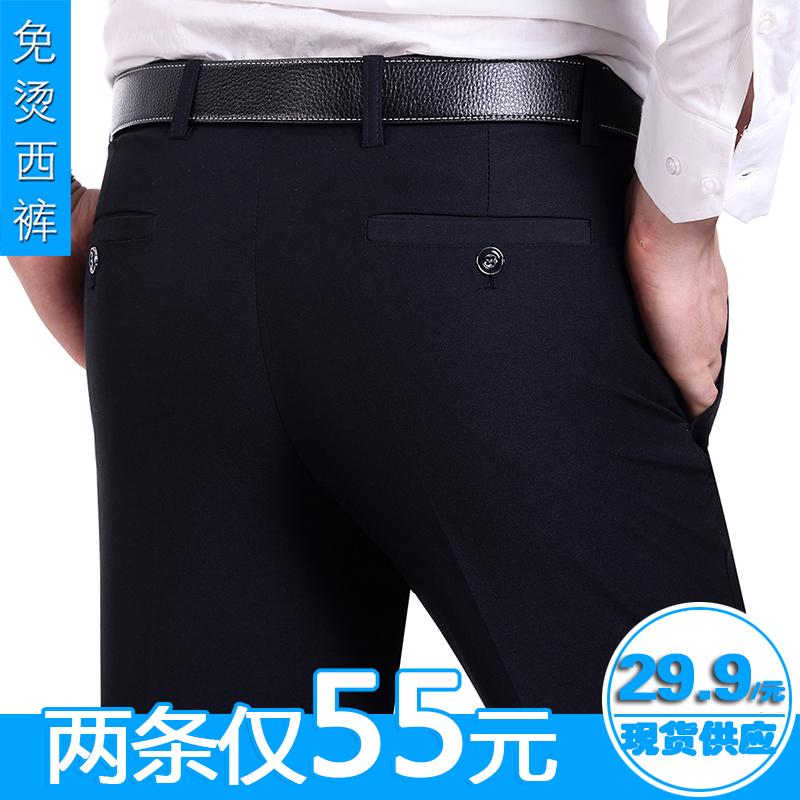 春夏季男士西裤修身型商务休闲直筒中青年职业黑色西服正装长裤子