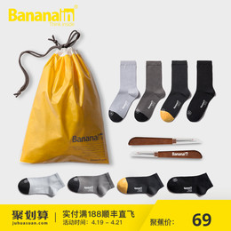 4双Bananain蕉内501S情侣纯棉男士袜子男短袜长袜中筒袜女春夏潮