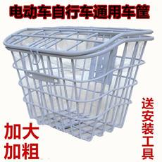 Electric car basket basket battery car bicycle leek basket bracket bold increase shipping universal with cover