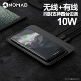 NOMAD苹果iPhone xs iWatch无线MAX充电器airpower快充Qi无线10W