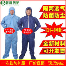 Disposable men and women one-piece hooded protective overalls waterproof, dustproof, oil-proof, anti-static non-woven fabric
