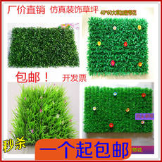 Batch simulation artificial plant wall artificial turf encryption artificial carpet fake turf lawn garden green wall decoration