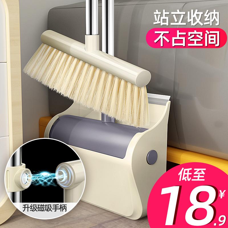 扫把簸箕套装组合家用软毛扫地扫头发神器单个魔术扫帚笤帚刮水器