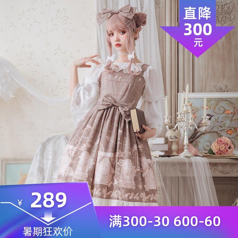 原創 豌豆姬的考驗 lolita洋裝連衣裙日常少女公主裙洛麗塔連衣裙