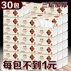 Papering FCL Wholesale Log Affordable Paper Towel Household Household Dressing Tissue Paper Napkin Paper Toilet Paper