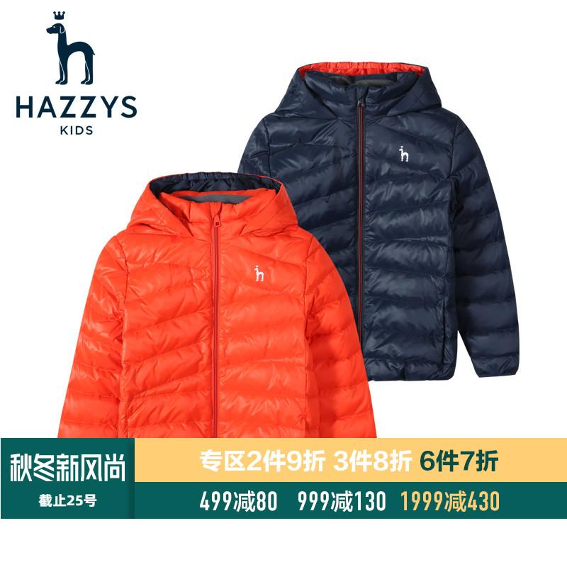 hazzys童装男童轻薄羽绒服 冬季新款中大童保暖纯色外套
