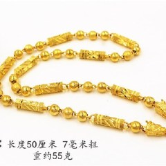 越南沙金仿真黄金项链男女圆珠橄榄超大号粗纯铜镀金霸气二驴泰链