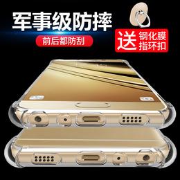三星c7pro手机壳sm-c7000保护套c7010防摔全包边硅胶透明软壳男女