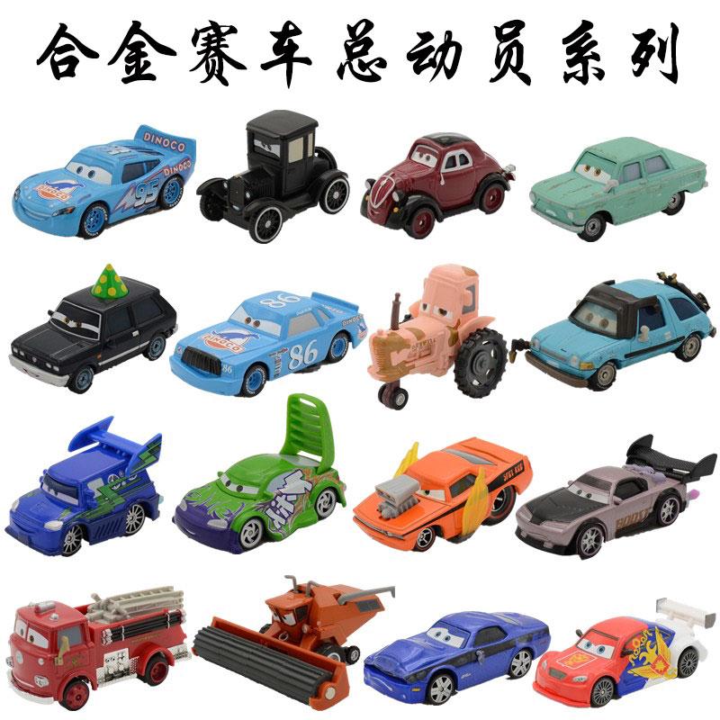迪士尼正版美泰赛车汽车总动员合金玩具车麦昆板牙路霸消防车小红