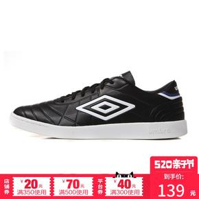 Umbro茵宝新款男鞋休闲鞋新款低帮系带休闲LOGO文化鞋UCB90201