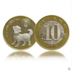 Year of the Dog Year of the Dog Year of the Dog Year of the Rabbit Year of the Tiger commemorative coin two yuan Lunar New Year 10 yuan commemorative coins