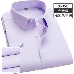 男士短袖白衬衫加西裤套装男职业衬衣套装夏季商务正装修身工作服