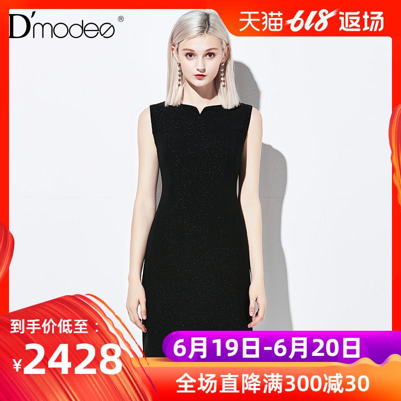 [商场同款]dmodes黛玛诗2018夏季新款小V领无袖背银葱埋线连衣裙