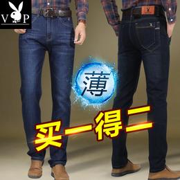 花花公子男士牛仔裤夏季薄款男装宽松直筒弹力大码商务休闲黑色裤