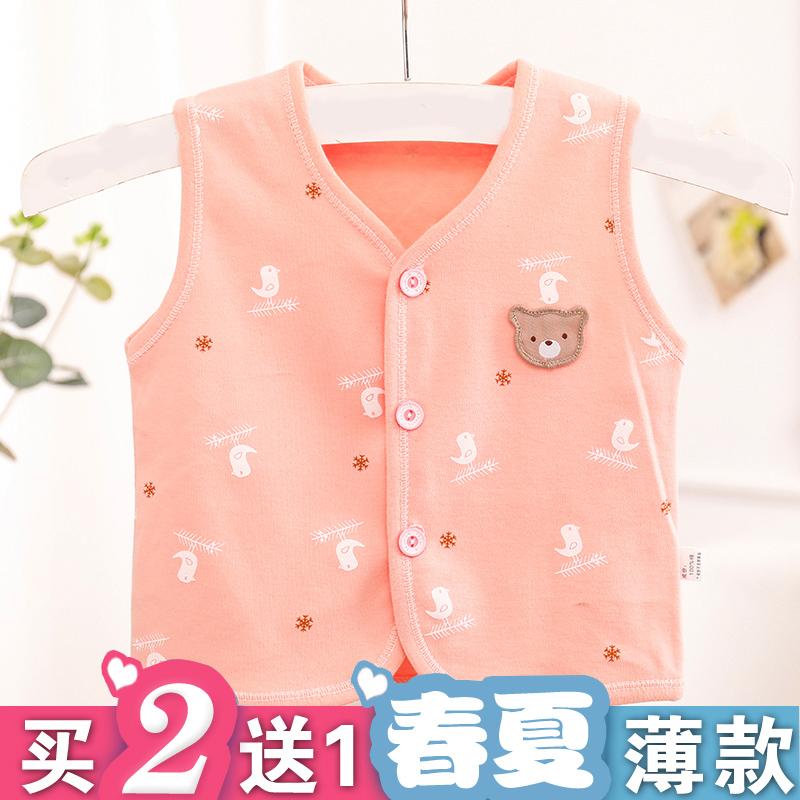 婴儿马甲春秋纯棉男女宝宝坎肩夏季薄款新生儿背心0-3-6-12个月