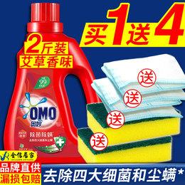 奥妙洗衣液1kg除菌除螨去除99种污渍深层洁净正品包邮家庭装