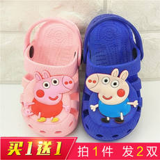 Baotou children's slippers Summer 2-8 years old boys and girls bathing soft non-slip sandals children baby slippers