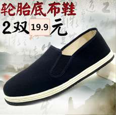 Cloth shoes male old Beijing Melaleuca bottom black middle-aged casual deodorant lightweight handmade one pedal male tire bottom shoes