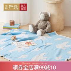 网易严选自营 轻盈保暖羽毛纱双面提花毯宝宝婴儿保暖亲肤呵护