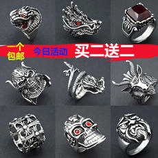 Korean version of the ring male ring retro ring student domineering finger pointing personality trend index finger ring tide men jewelry Japan and South Korea