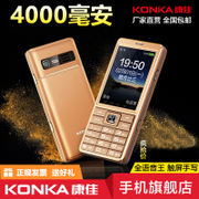 Konka / Konka U1 old phone touch screen handwriting full voice king old machine long standby genuine loud
