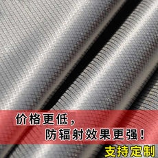Radiation protection fabric, radiation protection fabric, radiation protection suit, maternity wear, radiation protection curtain fabric, electromagnetic shielding material