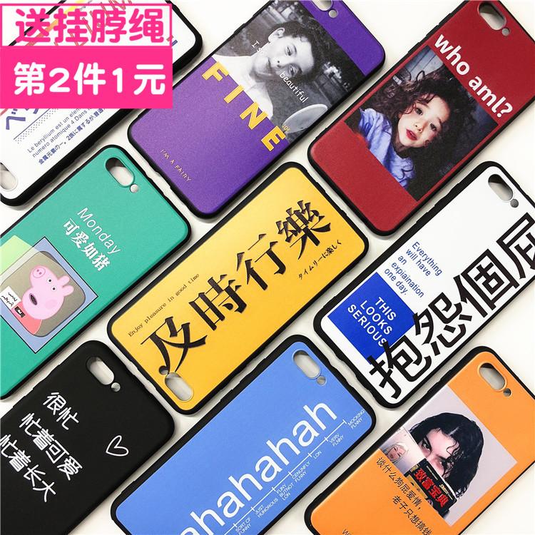 网红华为荣耀v10手机壳 荣耀10保护套硅胶BKL-AL00磨砂v10男女款