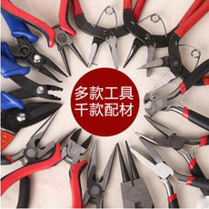 DIY Hand Tools Pliers Oblique Tip Clipper Pliers Manual Hardware Tool Pliers Round nose pliers Nine pliers