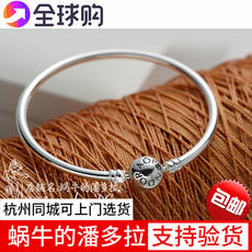 Spot pandora Pandora official website genuine basic female bracelet bracelet 590713