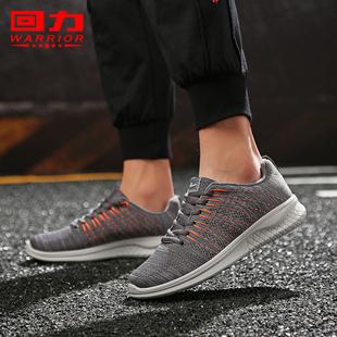 回力男鞋运动鞋男夏季男士休闲鞋子软底跑步鞋男士透气防臭网面鞋