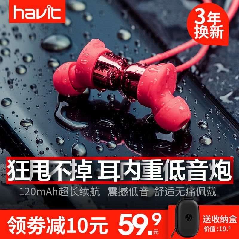 havit/海威特 I39运动蓝牙耳机无线跑步双耳耳塞式入耳式头戴挂耳
