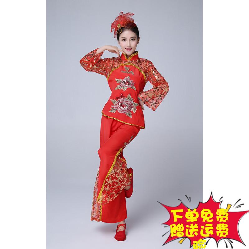成人民族演出广场服女二人转扇子舞蹈服装新款中国结红纱秧歌服装