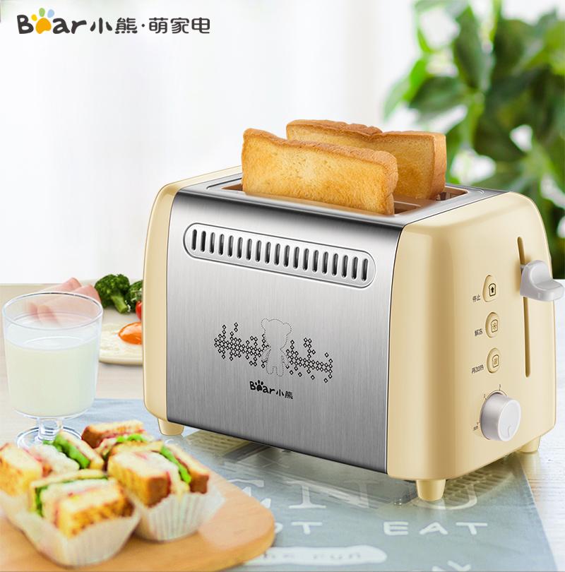 烤面包机 家用早餐吐司机迷你Bear/小熊 DSL-A02W1全自动多士炉