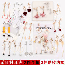 Korean temperament cold wind ear clips without ear pierced earrings female fresh elf ear bone clip cute super fairy fake earrings hanging