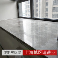 Shanghai marble countertop custom natural window sill artificial stone granite slate desktop jazz white bay window