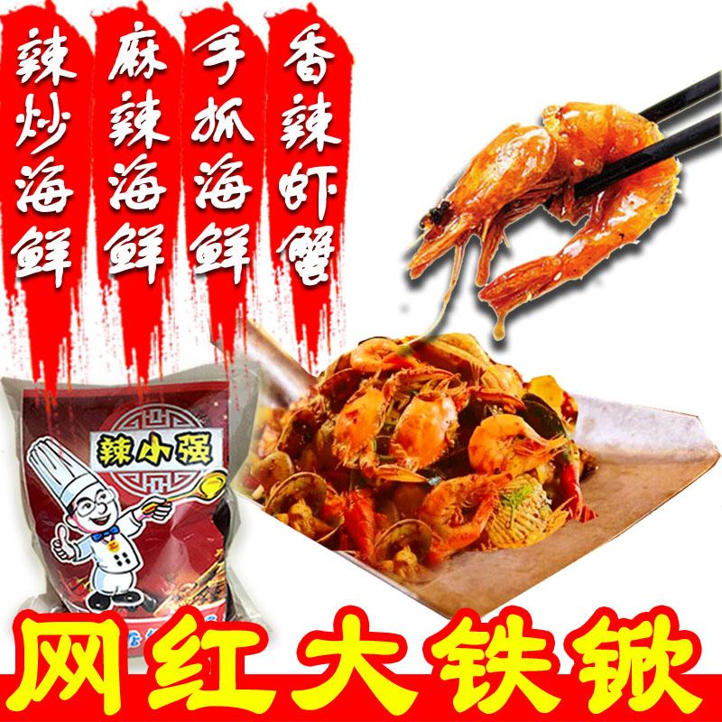 秘制配方网红大铁锨手抓铁锹海鲜麻辣小龙虾酱料香辣虾蟹辣炒调料