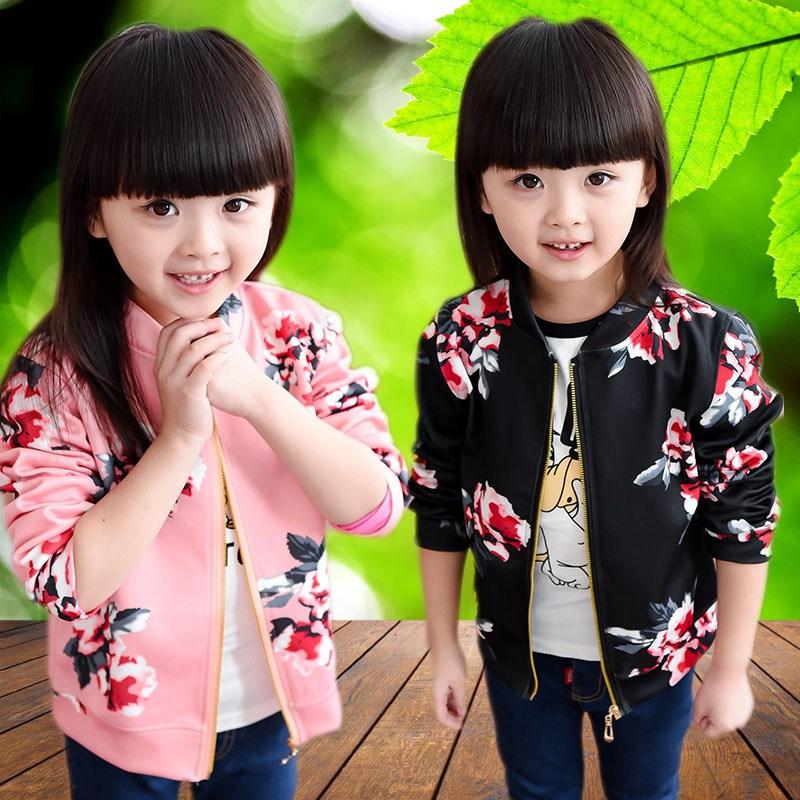 儿童女童夹克外套2018新款春秋5棒球服3-8岁女孩童装宝宝韩版上衣