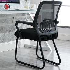 Backrest chair simpl...
