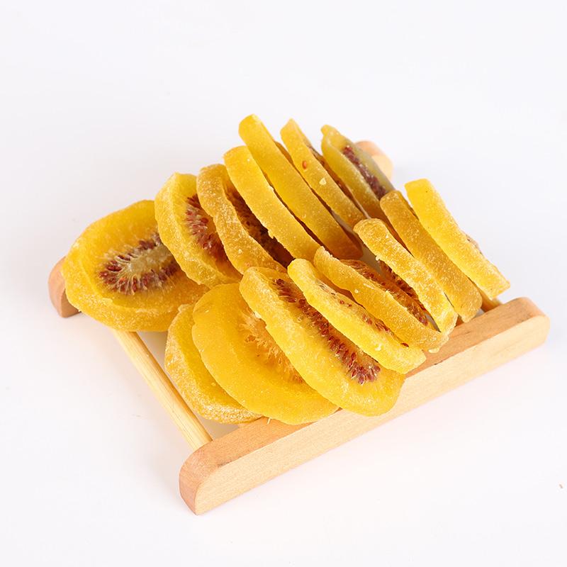 【香利时】奇异果干猕猴桃片【190gx2】袋装水果蜜饯果脯休闲零食