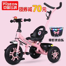 Flying pigeon children's tricycle bicycle 1-3-5 lightweight baby small bicycle trolley 2-6 years old large bicycle