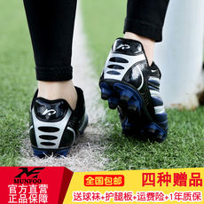 Children's soccer shoes, boys, broken nails, spikes, grass, non-slip, primary and middle school youth, soccer training, sneakers