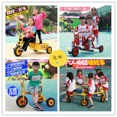 Children's tricycle pedal double bicycle multi-person kindergarten early education car double car 2-8 years old use