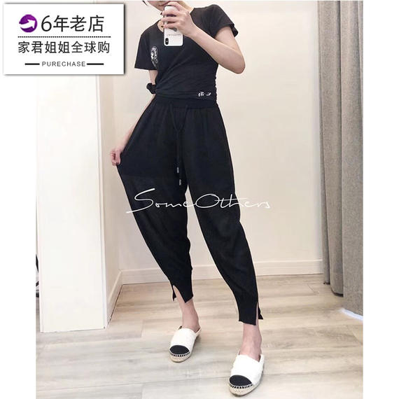 Someothers designer 2018 new sparkling ice silk bloomers black loose casual harem pants female summer